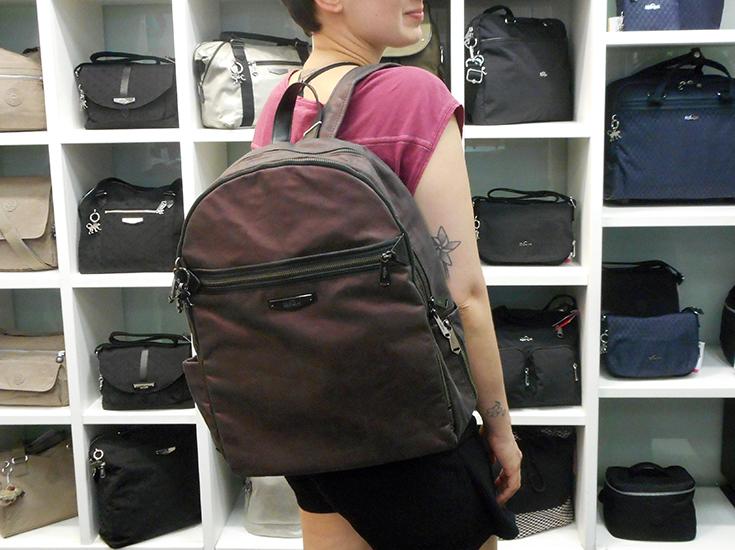 como saber qual mochila eu mereço